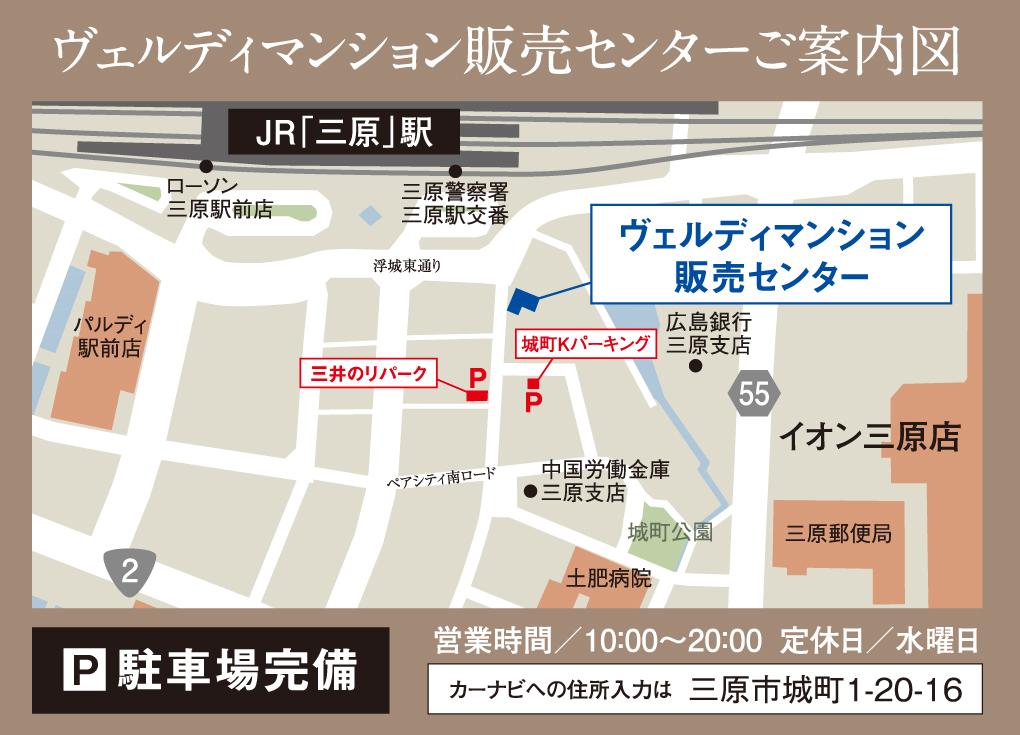 mihara_map.jpg